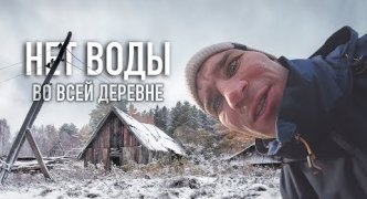 "Embedded thumbnail for ""СЛОВО ПАЦАНА"" Роман и Сергей"